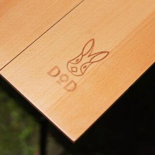 新品 DOD  キャナリーテーブル フォールディング  ロールウッド テーブル