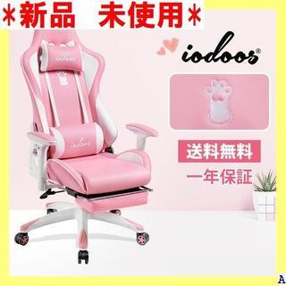 新品 未使用 ゲーミングチェア chair ハイバックシー oos ピンク 96(ハイバックチェア)