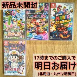 Nintendo Switch ソフト 4本セット(家庭用ゲームソフト)