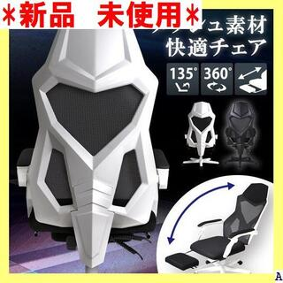 新品 未使用 利用でOFF ヘッドレスト 腰痛対策 ゲーム ーミングチェア 98(ハイバックチェア)