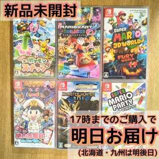 Nintendo Switch ソフト 6本セット(家庭用ゲームソフト)