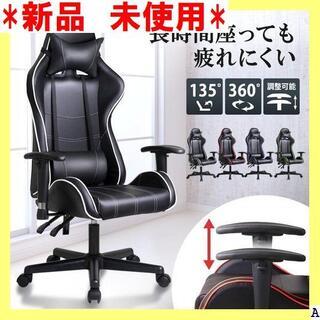 新品 未使用 ゲーミングチェア 腰痛対策 ゲーム用チェア ア オフィス 104(ハイバックチェア)