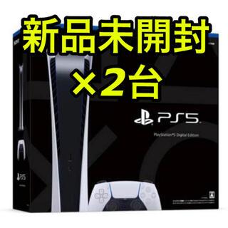 PlayStation - PlayStation 5 PS5 本体 デジタルエディション
