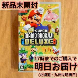 Switch New スーパーマリオブラザーズ U デラックス(家庭用ゲームソフト)