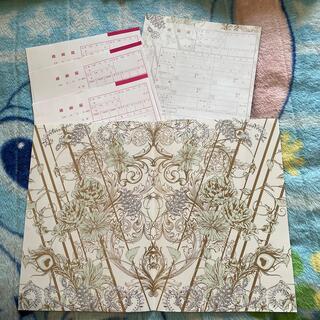 ゼクシィ婚姻届 (印刷物)