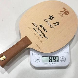 BUTTERFLY - 【89g】70th アニバーサリー エディション 新品 限定 バタフライ