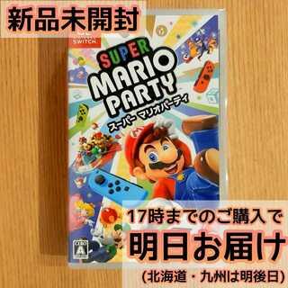 Switch スーパーマリオパーティ(家庭用ゲームソフト)