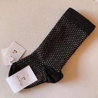 ボンポワン(Bonpoint)のbonpoint   靴下 4A    新品(靴下/タイツ)