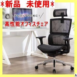 新品 未使用 限定価格+ 椅子 pcチェア ゲーミングチェ フィスチェア 117(ハイバックチェア)