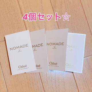 クロエ(Chloe)の【新品未使用】クロエ ノマドオードパルファム×オードトワレ 4個セット☆(香水(女性用))