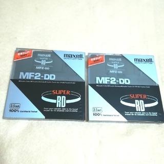maxell - フロッピーディスク 2枚セット maxell 3.5インチ