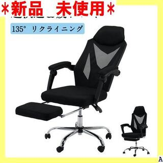 新品 未使用 オフィスチェア ゲーミングチェア 在宅ワーク デスクチェア 118(ハイバックチェア)