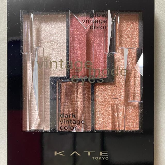 KATE(ケイト)のケイト ヴィンテージモードアイズ アイシャドウ RD-1 コスメ/美容のベースメイク/化粧品(アイシャドウ)の商品写真