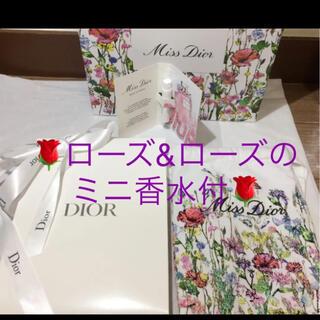 Dior - ミスディオール 花柄 巾着ポーチ ローズ&ローズのミニ香水のプレゼント付