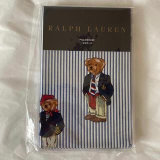 ラルフローレン(Ralph Lauren)のラルフローレン ベア ストライプ ピロケース(シーツ/カバー)
