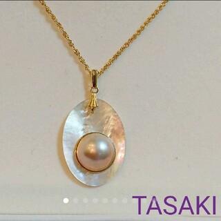 TASAKI - 【極上美品*新品】田崎真珠*TASAKIマベパールネックレス【チェーンつき】