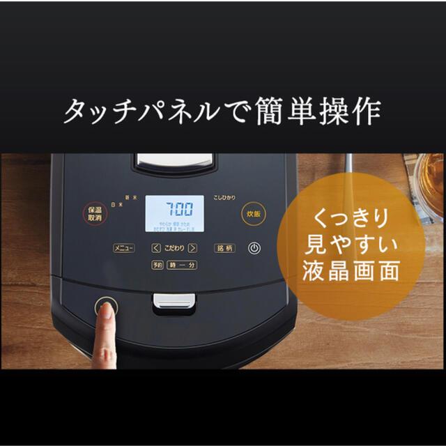 アイリスオーヤマ(アイリスオーヤマ)の【新品未使用1台限定】 IHジャー炊飯器5.5合 RC-IF50-B ブラック スマホ/家電/カメラの調理家電(炊飯器)の商品写真