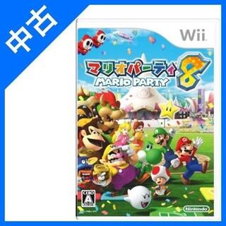 Wii -  動作確認済み マリオパーティ8