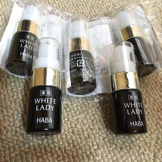 ハーバー(HABA)のhabaハーバーホワイトレディ8mlX5本【新品未使用】(美容液)