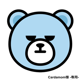 Cardamom様 -専用-(各種パーツ)