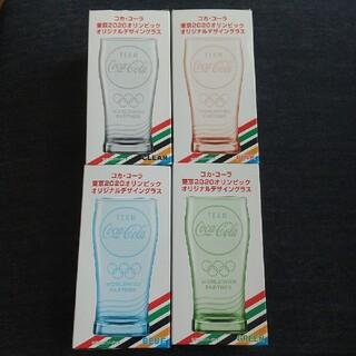 コカコーラ(コカ・コーラ)のコカ・コーラ 東京2020オリンピック オリジナルデザイングラス(ノベルティグッズ)
