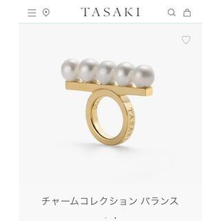 TASAKI - タサキ チャームコレクション バランス チャームのみ