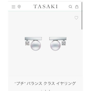 タサキ(TASAKI)のタサキ WGK18  プチバランスクラス ピアス 美品(ピアス)