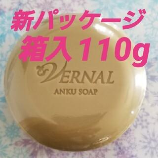 VERNAL - ヴァーナル 新パッケージ 箱入り未開封品 アンクソープ 110g