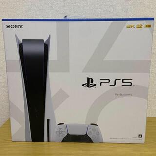 PlayStation - PS5 PlayStation5 本体 新品