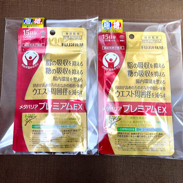 富士フイルム(フジフイルム)の富士フィルム メタバリア プレミアムEX(15日分)2個セット コスメ/美容のダイエット(ダイエット食品)の商品写真
