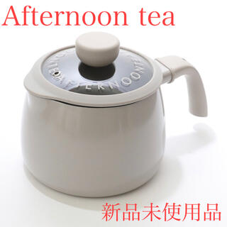 AfternoonTea - Afternoon tea ロゴワークス マルチ鍋 多用途調理鍋