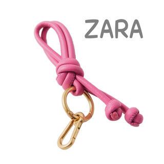 ザラ(ZARA)のzara レザーノットキーリング ピンク(キーホルダー)