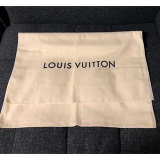 ルイヴィトン(LOUIS VUITTON)のルイヴィトン保存袋(ラッピング/包装)