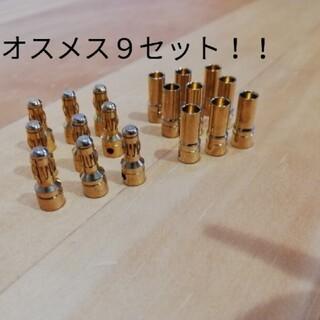 弾丸コネクター モーター ドリラジ ラジコン ヘリ ドローン ブラシレス    (ホビーラジコン)