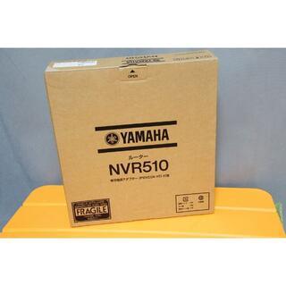 未使用 YAMAHA ヤマハ ギガアクセスVoIPルーター NVR510 1台