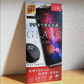 iPhone11 iPhoneXR  保護フィルム 保護ガラスフィルム     (保護フィルム)