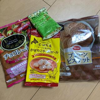 カルディ(KALDI)の未開封!半額商品!!糖質オフ🍓チョコレート、ビスケットセット!!(菓子/デザート)