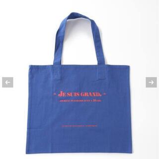 JOURNAL STANDARD - journal standard luxe 20th トートM