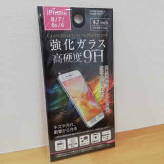 iPhone6 iPhone6s iPhone7 iPhone8 保護フィルム (保護フィルム)