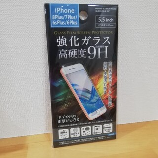 iPhone6  iPhone6s  iPhone7 iPhone8 各plus(保護フィルム)