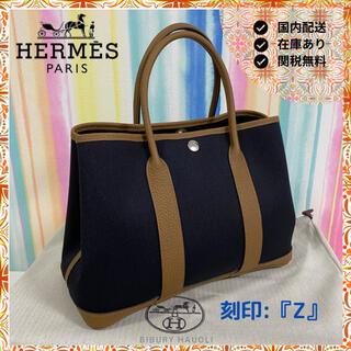 Hermes - HERMES (エルメス)ガーデンパーティー 30 TPM