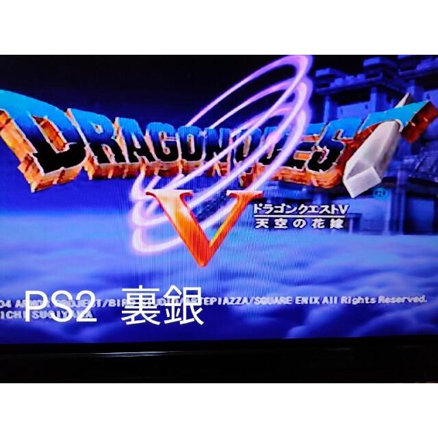 PlayStation2(プレイステーション2)の❤プレステ2 薄型 レンズ新品 円傷対策 プレイステーション2 エンタメ/ホビーのゲームソフト/ゲーム機本体(家庭用ゲーム機本体)の商品写真