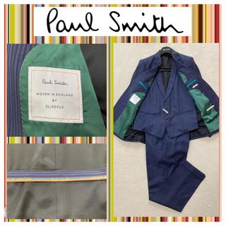 ポールスミス(Paul Smith)の【超美品!限定品】Paul Smith スリーピース スーツ 3PC(セットアップ)