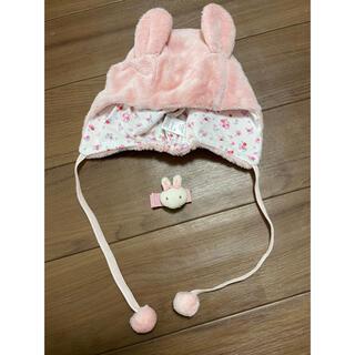 ミキハウス(mikihouse)のミキハウス⭐︎うさぎ帽子(帽子)