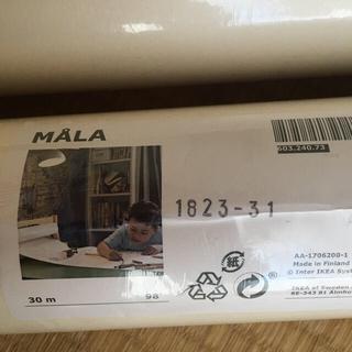 IKEA - IKEA MALA ロール紙 2本