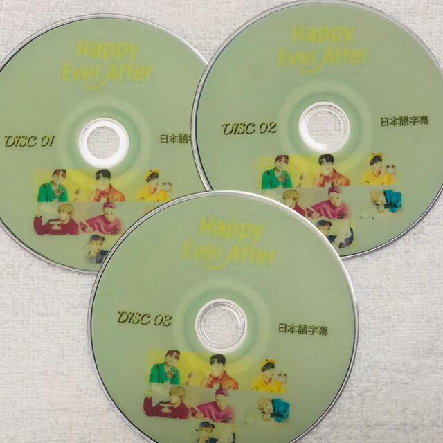 防弾少年団(BTS)(ボウダンショウネンダン)のBTS FANMEETING  DVD エンタメ/ホビーのDVD/ブルーレイ(アイドル)の商品写真