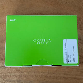 キョウセラ(京セラ)のau 4G ガラケ GRATINA KYF37 グリーン(携帯電話本体)