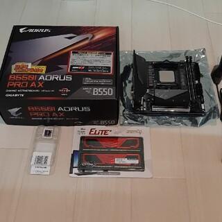 Ryzen5 4650G+B550I AORUS+DDR4 3200 16GB