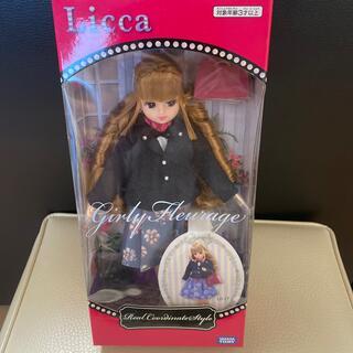 タカラトミー(Takara Tomy)の新品♡ りかちゃん人形♡Licca LD-17 ガーリー フルラージュ(ぬいぐるみ/人形)