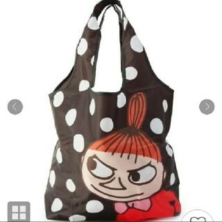 Little Me - MOOMIN リトルミイ くるくるショッピングバッグ